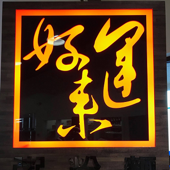 Lucky Barbecue & Noodle House