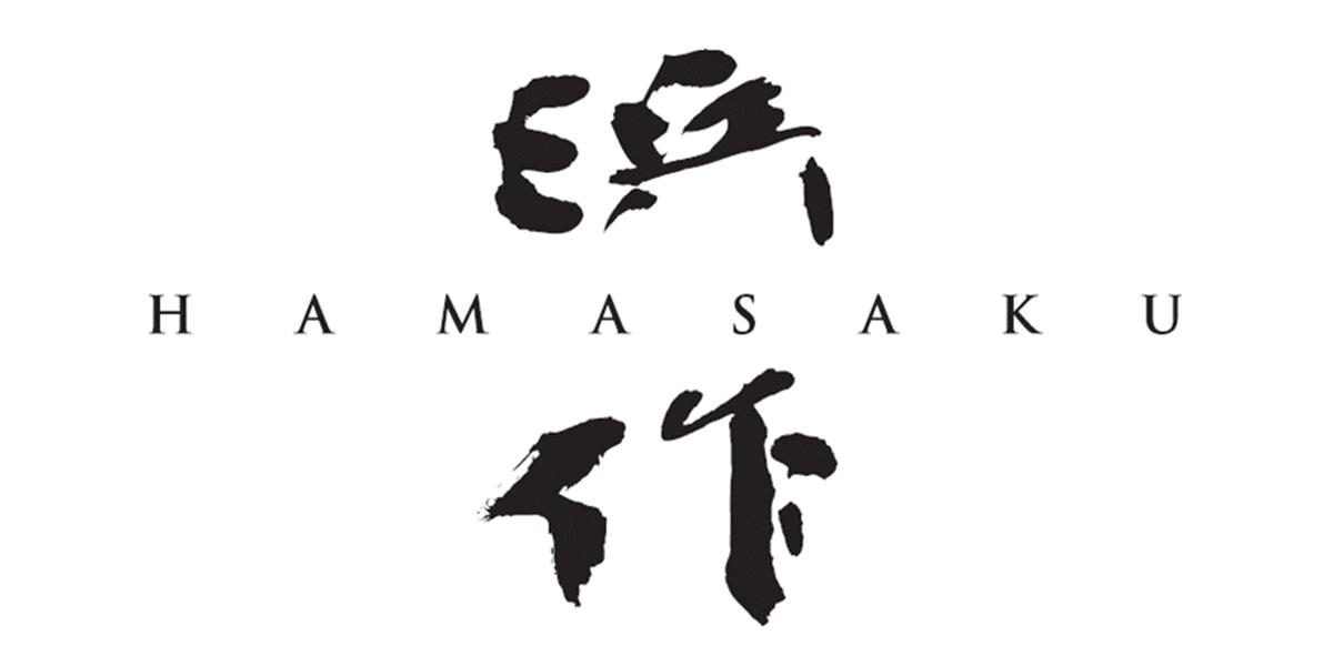 Hamasaku